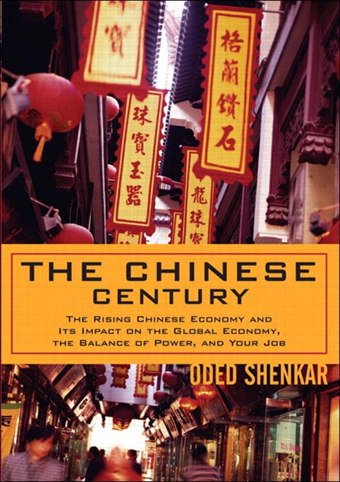 El siglo chino