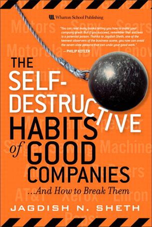 Los 7 hábitos autodestructivos de las grandes empresas