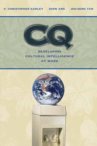 Inteligencia cultural