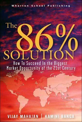 La solución del 86%